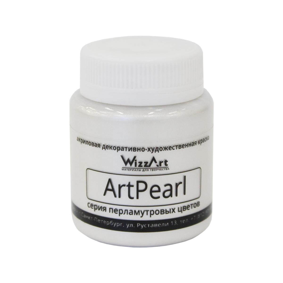 Краска акриловая Wizzart ArtPearl, цвет: белый, 80 мл501038