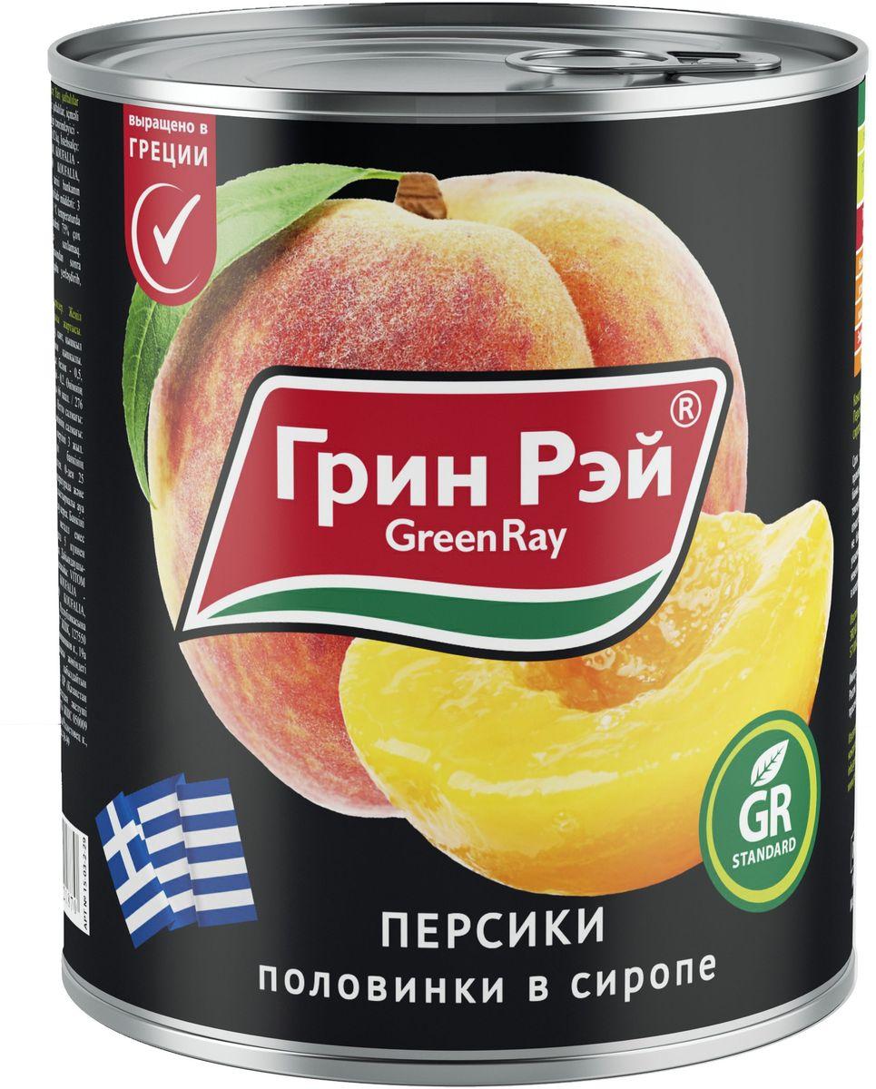 Green Ray персики половинками в легком сиропе, 850 мл653Персики половинками Green Ray в легком сиропе выращены и произведены в Греции. Для товаров бренда Green Ray используются только персики качества Choice.