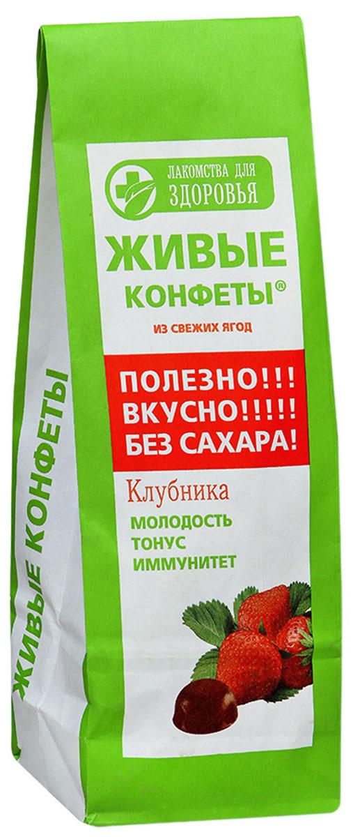 Лакомства для здоровья Мармелад желейный с клубникой, 170 г