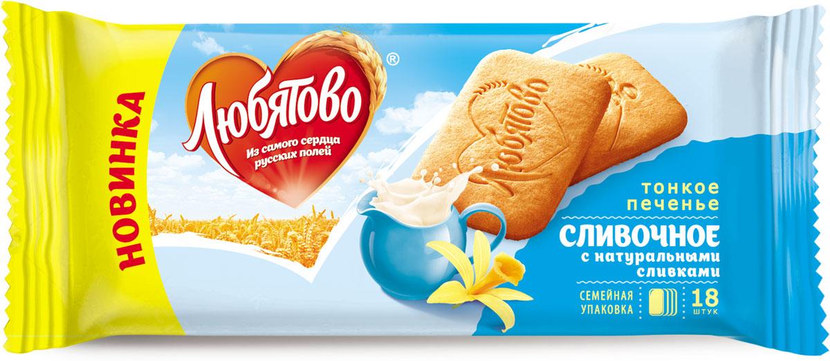 Любятово печенье сахарное Сливочное со сливками, 180 г4610003252656У нас в Любятово вкус взлетел на новую высоту, потому что мы готовим по улучшенному рецепту.