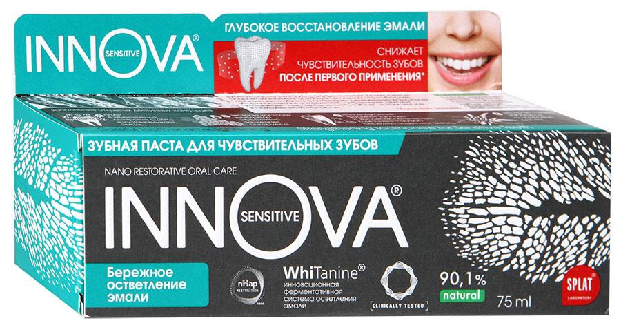 Innova Sensitive Зубная паста Бережное осветление эмали, для чувствительных зубов, 75 млИБ-138Нановосстанавливающая зубная паста для чувствительных зубов Бережное осветление эмали снижает чувствительность зубов после первого применения. Укрепляющая зубная паста с наногидроксиапатитом - активным веществом, из которого состоит зубная эмаль, экстрактами стевии. косточек винограда, отбеливающим ферментом Tannase и высокомолекулярным компонентом Poiydon. Активные компоненты: -Зубная паста Innova с эффективной дозировкой Гидроксиапатита (2,25%) в активной наноформе проникает глубоко в открытые дентинные канальцы и полностью их закрывает. -Клинически доказано и снижает чувствительность зубов, в том числе в пришеечной области. тНАР в терапевтической дозировке (2,25%) восстанавливает эмаль. Инновационный фермент Tannase бережно осветляет эмаль. Экстракт косточек винограда эффективно защищает от кариеса. Экстракты нима, бадана, шлемника и стевии заботятся о здоровье десен. Характеристики: Объем: 75 мл. ...