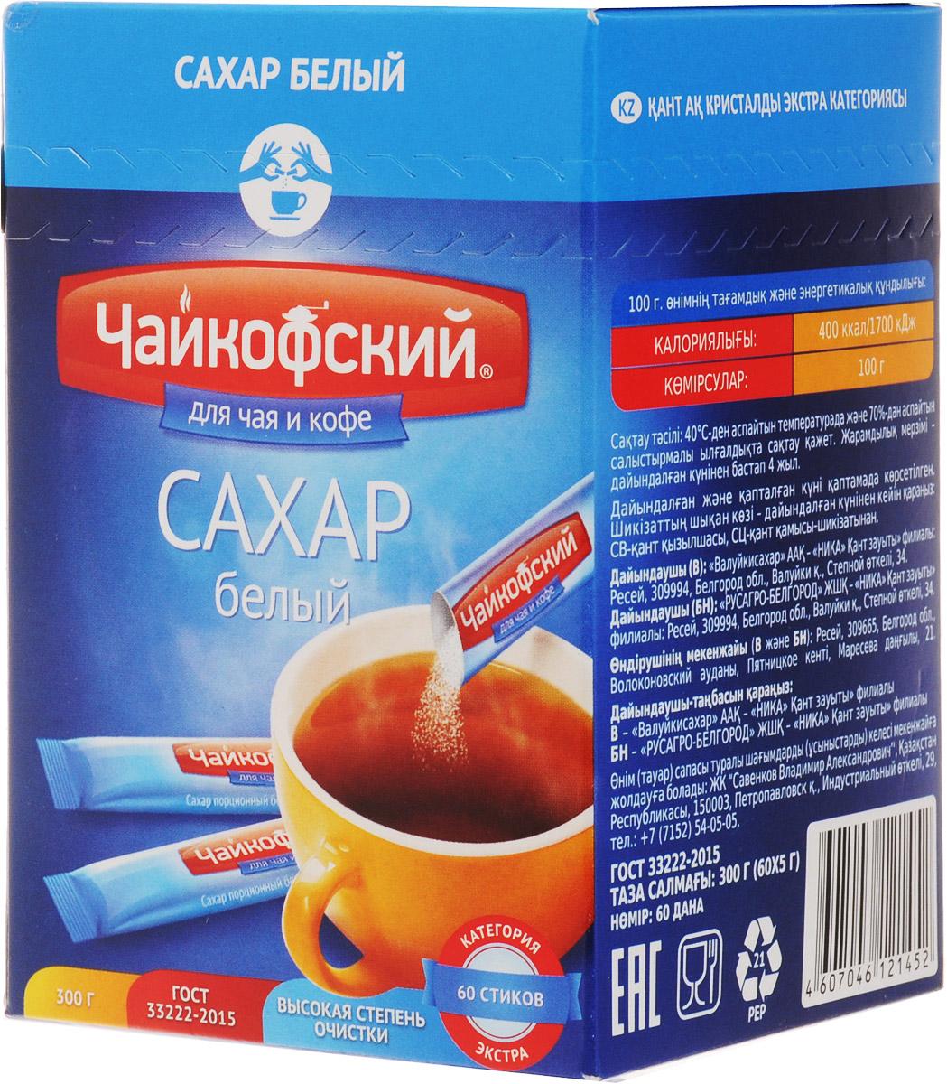 Чайкофский сахарный песок порционный, 60 шт0120710Ваш любимый сахарный песок Чайкофский теперь в новой удобной упаковке - индивидуальных порционных пакетиках-стиках.Уважаемые клиенты! Обращаем ваше внимание на то, что упаковка может иметь несколько видов дизайна. Поставка осуществляется в зависимости от наличия на складе.