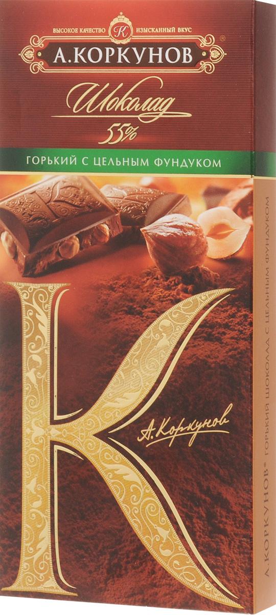 Коркунов горький шоколад с цельным фундуком, 90 г79005027Горький шоколад А. Коркунов с цельным фундуком - настоящий российский шоколад, благородный и изысканный. Для производства шоколада А. Коркунов используются только отборные какао-бобы, что делает его вкус незабываемым. Качество в совокупности с элегантной упаковкой делают шоколад А. Коркунов отличным подарком или комплиментом. Уважаемые клиенты! Обращаем ваше внимание, что полный перечень состава продукта представлен на дополнительном изображении.