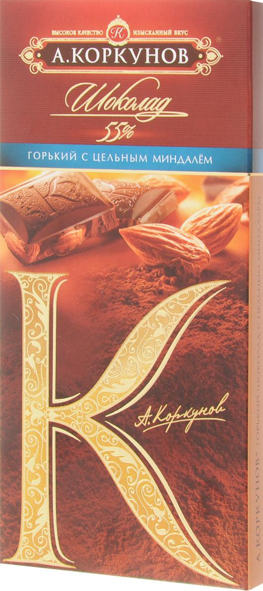 Коркунов горький шоколад с цельным миндалем, 90 г79005026Горький шоколад А. Коркунов с цельным миндалем - настоящий российский шоколад, благородный и изысканный. Для производства шоколада А. Коркунов используются только отборные какао-бобы, что делает его вкус незабываемым. Качество в совокупности с элегантной упаковкой делают шоколад А. Коркунов отличным подарком или комплиментом. Уважаемые клиенты! Обращаем ваше внимание, что полный перечень состава продукта представлен на дополнительном изображении.