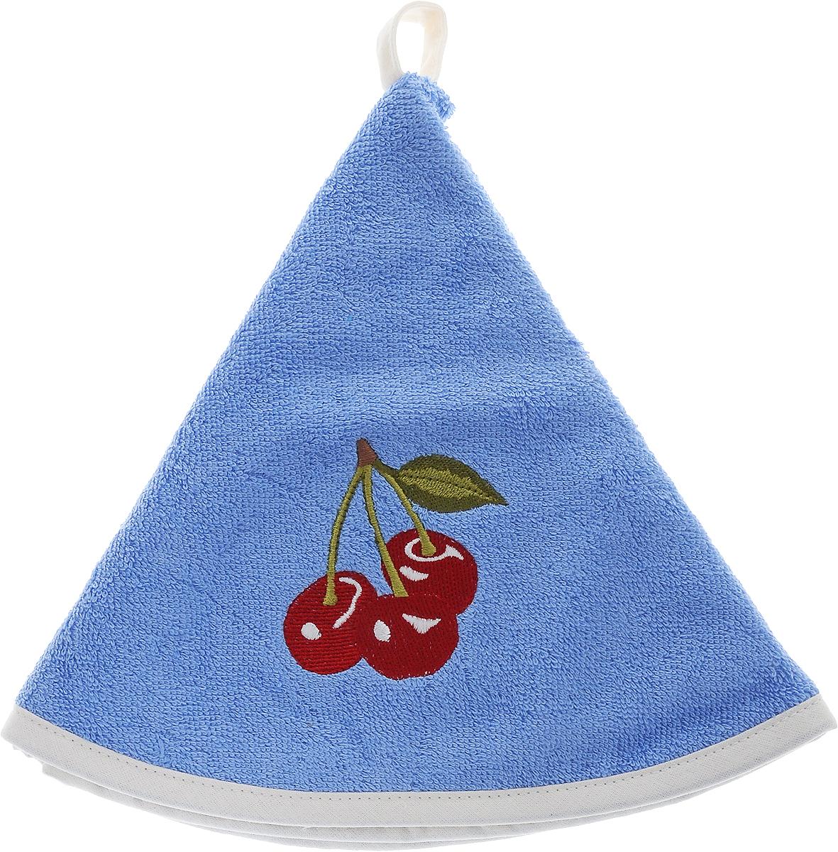 Полотенце кухонное Karna Zelina, цвет: светло-синий, диаметр 50 см504/CHAR004Круглое кухонное полотенце Karna Zelina изготовлено из махровой ткани (100% хлопок), поэтому является экологически чистым. Качество материала гарантирует безопасность не только взрослым, но и самым маленьким членам семьи. Изделие мягкое и приятное на ощупь, оснащено удобной петелькой и украшено оригинальной вышивкой. Полотенце хорошо впитывает влагу, легко стирается в стиральной машине и обладает высокой износоустойчивостью. Кухонное полотенце Karna Zelina сделает интерьер вашей кухни стильным и гармоничным. Диаметр полотенца: 50 см.