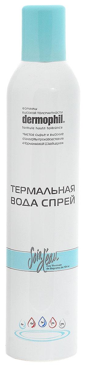 Dermophil Термальная вода-спрей Баньоль-де-Лорн, 300 мл41590003219Термальная вода Баньоль-де-Лорн оказывает успокаивающее и противовоспалительное действие. Восстанавливает минералогический баланс кожи, мгновенно снимая ощущения дискомфорта и раздражения. Благотворно воздействует на чувствительную, проблемную, склонную к аллергическим реакциям кожу. Основное средство для ежедневного ухода за кожей: для освежения кожи; в сухом или кондиционируемом помещении, в поездках; для завершения очистки кожи; после занятий спортом; после загара для успокоения кожи. Товар сертифицирован.