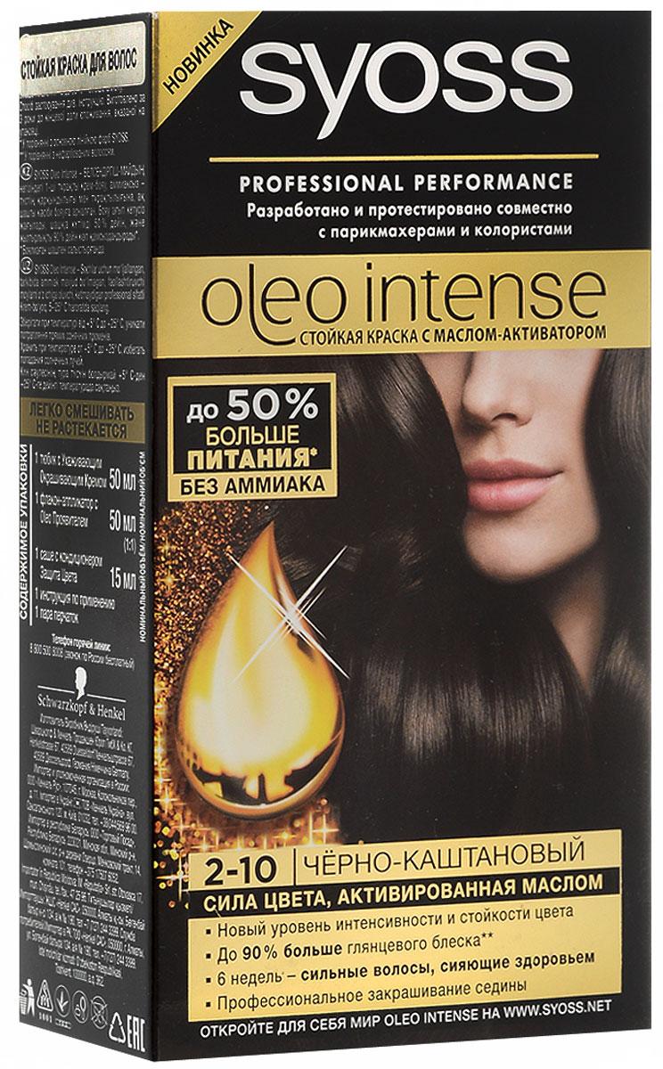 Syoss Краска для волос Oleo Intense, 2-10. Черно-каштановыйБ33041_шампунь-барбарис и липа, скраб -черная смородинаКраска для волос Syoss Oleo Intense - первая стойкая крем-маска на основе масла-активатора, без аммиака и со 100% чистыми маслами - для высокой интенсивности и стойкости цвета, профессионального закрашивания седины и до 90% больше блеска. Насыщенная формула крем-масла наносится без подтеков. 100% чистые масла работают как усилитель цвета: технология Oleo Intense использует силу и свойство масел максимизировать действие красителя. Абсолютно без аммиака, для оптимального комфорта кожи головы. Одновременно краска обеспечивает экстра-восстановление волос питательными маслами, делая волосы до 40% более мягкими. Волосы выглядят здоровыми и сильными 6 недель. Характеристики: Номер краски: 2-10. Цвет: черно-каштановый. Степень стойкости: 3 (обеспечивает стойкое окрашивание). Объем тюбика с окрашивающим кремом: 50 мл. Объем флакона-аппликатора с проявляющей эмульсией: 50 мл. Объем кондиционера: 15 мл. Производитель: Германия. В комплекте: 1 тюбик с ухаживающим окрашивающим кремом, 1 флакон-аппликатор с проявителем, 1 саше с кондиционером, 1 пара перчаток, инструкция по применению. Товар сертифицирован.ВНИМАНИЕ! Продукт может вызвать аллергическую реакцию, которая в редких случаях может нанести серьезный вред вашему здоровью. Проконсультируйтесь с врачом-специалистом передприменениемлюбых окрашивающих средств.