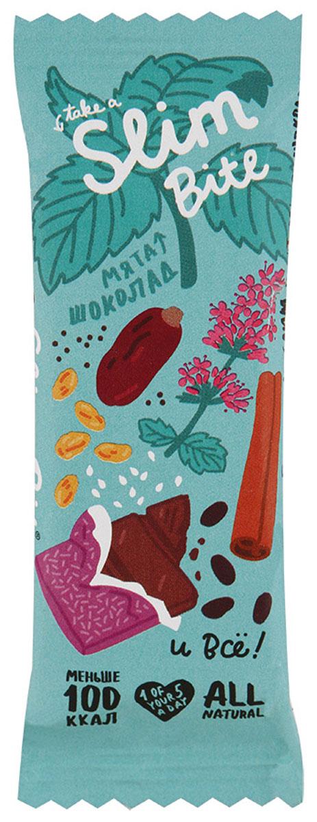 Take A Slim Bite Мята и шоколад батончик фруктово-ягодный, 30 г4650062591181Необычное сочетание темного горького шоколада и мяты освежит не только в жаркий летний день, но и поможет взбодриться ранним утром. Идеальный вкус для начала нового дня. Уважаемые клиенты! Обращаем ваше внимание, что полный перечень состава продукта представлен на дополнительном изображении.