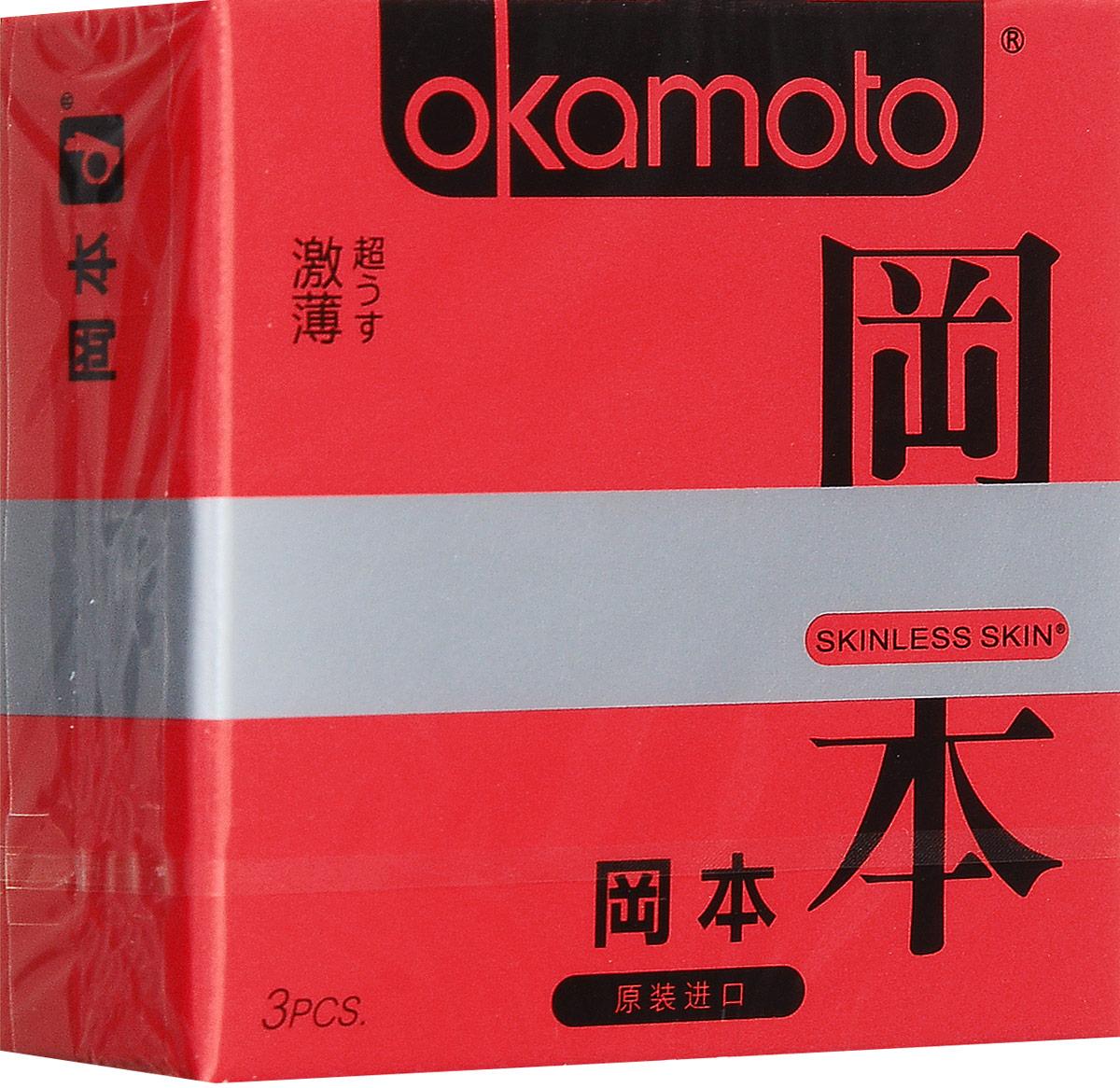 Презервативы Okamoto Skinless Skin Super Thin. 3 Ультратонкие68969/улПрезервативы Okamoto Skinless Skin Super Thin. 3 Ультратонкие
