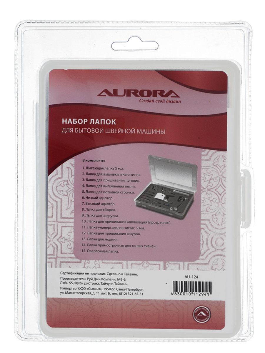 Набор лапок для швейной машины Aurora, 15 предметовAU-124Набор лапок Aurora - это универсальный набор качественных аксессуаров для бытовой швейной машины, включающий в себя 15 предметов: лапки, низкий и высокий адаптеры. При помощи изделий вы сможете вшить потайную молнию, пришить пуговицы или шнурок, выполнить петлю или сделать потайную строчку. Специальные лапки для квилтинга и пэчворка, для закрутки или для сатиновых строчек, а также лапки для сборки и штопки-вышивки, универсальная лапка-зигзаг, шагающая и оверлочная лапки позволят выполнить на уже имеющейся швейной машине самые различные швейные операции, расширяя возможности имеющегося устройства. Все изделия, входящие в набор, выполнены из качественных материалов. Состав набора: Шагающая лапка 5 мм. Лапка для вышивки и квилтинга; Лапка для пришивания пуговиц; Лапка для выполнения петли; Лапка для потайной строчки; Низкий адаптер; Высокий адаптер; Лапка для сборок; Лапка для закрутки; Лапка для пришивания...