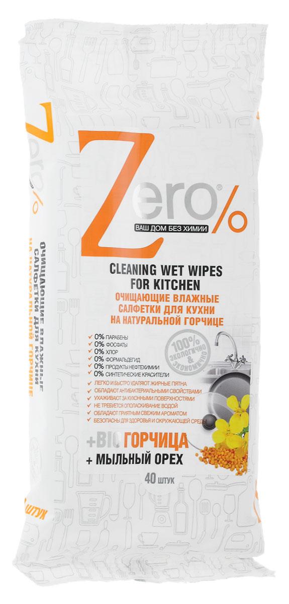 Салфетки влажные Zero, для кухни, 40 шт071-411-4504Влажные салфетки Zero быстро удаляют жирные пятна, остатки пищи, пыль и другие загрязнения на кухонных поверхностях. Придают блеск и безупречный вид вашей кухне. После обработки поверхностей не требуется ополаскивание водой. Обладают антибактериальным эффектом, уничтожают бактерии и неприятные запахи. Помогут быстро прибраться на кухне без применения дополнительных моющих средств. Горчица отлично обезжиривает поверхности, убивает бактерии и устраняет неприятные запахи. Мыльный орех без труда отчищает застарелые пятна, придает блеск поверхностям. Состав: вода очищенная, дипропиленгликольмонометиловый эфир, экстракт мыльного ореха, экстракт горчицы, анионное поверхностно-активное вещество, неионогенное поверхностно-активное вещество, парфюмерная композиция, метилизотиазолинон, цетримониум бромид, натрия гидроскиметилглицинат, линалоол. Товар сертифицирован.
