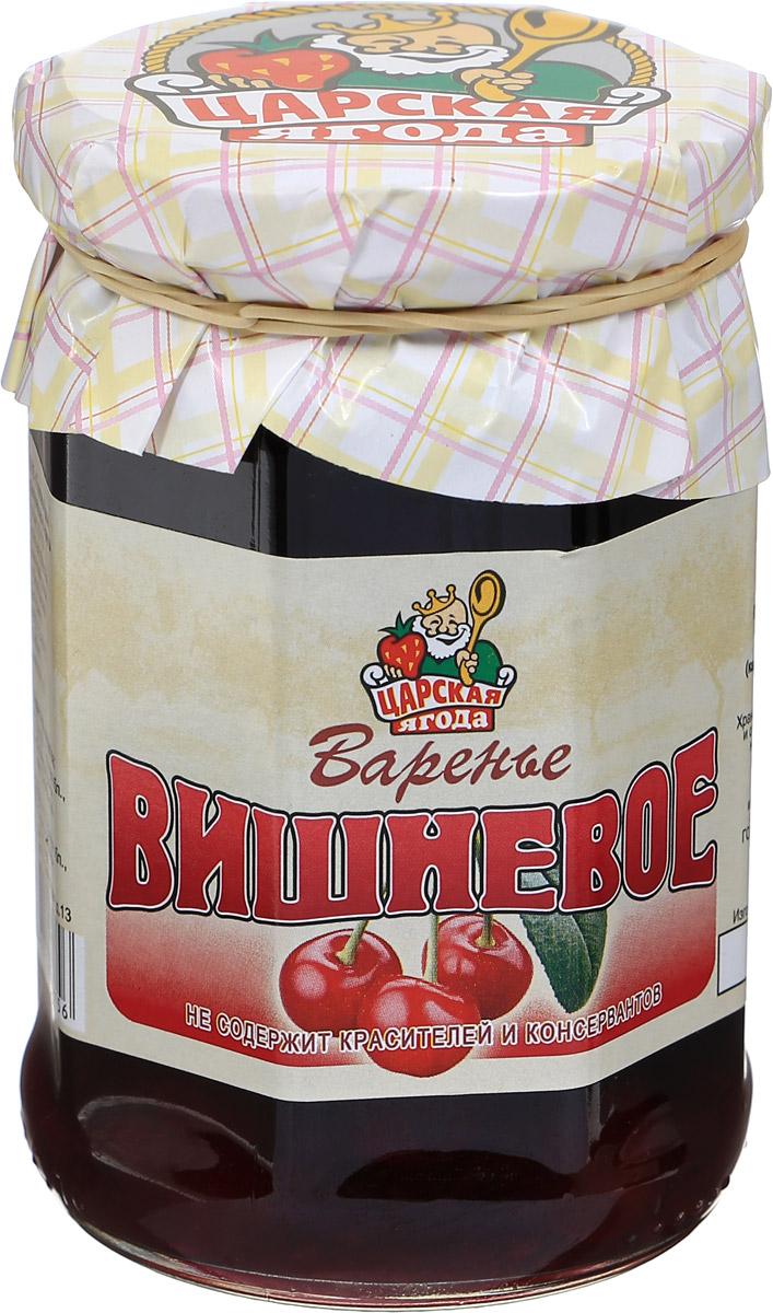 Царская ягода Варенье вишневое, 370 г0120710Варенье - это десерт из фруктов и ягод, который можно считать вкусным лекарственным средством.Фрукты, богатые витаминами и микроэлементами, способны ускорить лечение многих заболеваний. В состав варенья Царская ягода входят натуральные ягоды и сахар. Вишню рекомендуется употреблять в качестве профилактики осложнений артериального атеросклероза. Кроме того, в вишне удачно сочетаются магний, кобальт, железо, витамины B1, B6, аскорбиновая кислота, а потому плоды также используют для профилактики и лечения анемии.