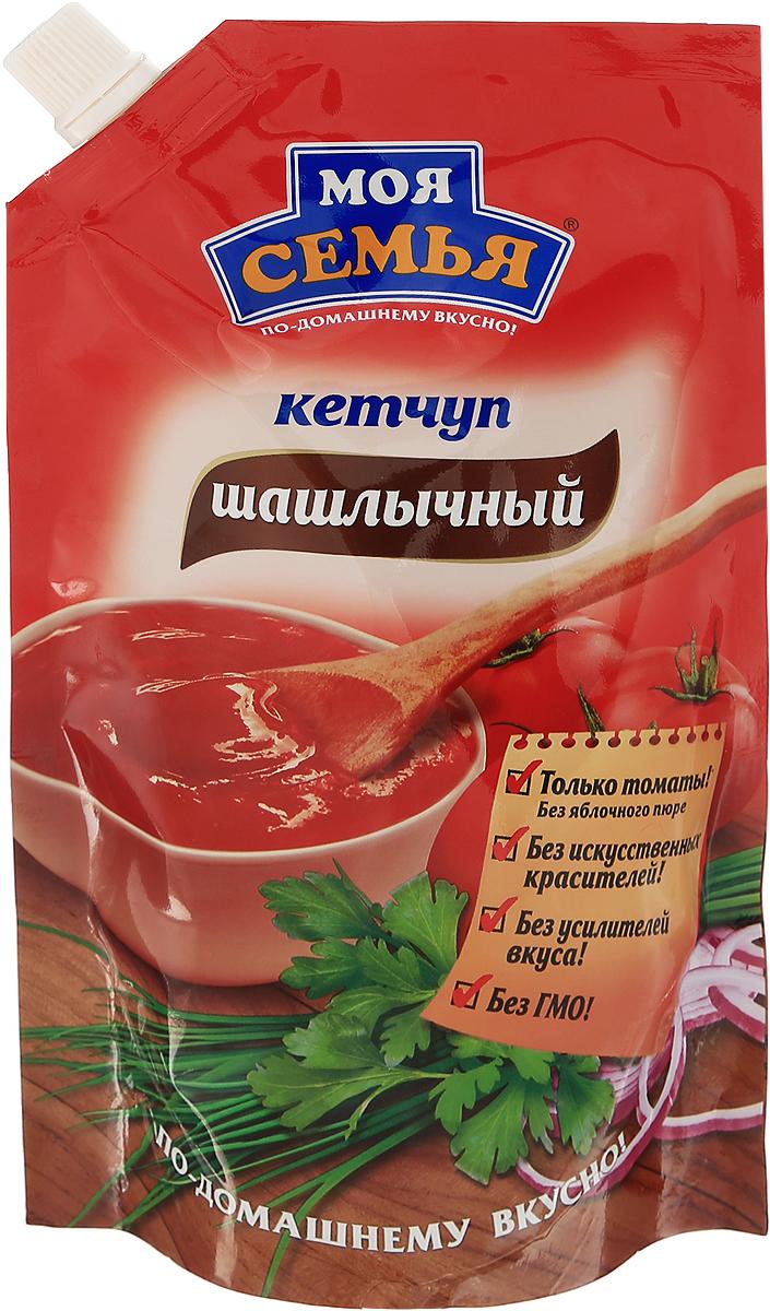 Моя семья кетчуп Шашлычный, 330 г0120710Кетчуп Моя Семья Шашлычный - это домашний вкус спелых томатов сароматными специями. Онидеально подходит кпростым илюбимым блюдам, которые ежедневно готовят вкаждой семье. Уважаемые клиенты! Обращаем ваше внимание, что полный перечень состава продукта представлен на дополнительном изображении.