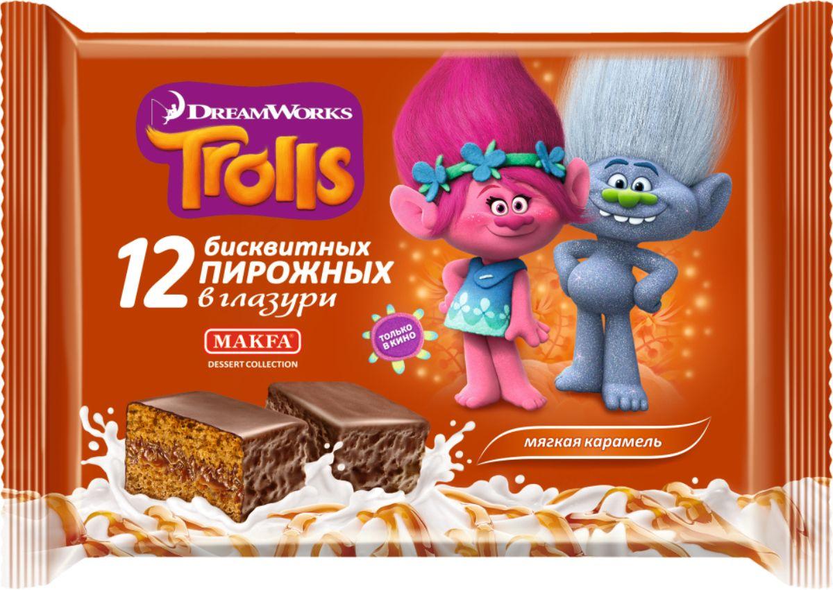 Makfa Trolls пирожное бисквитное Мягкая карамель, 216 г0120710Мягкий бисквит и много вкусной начинки Мягкая карамель, а сверху пирожные покрыты молочной глазурью!Пирожные TROLLS содержат натуральные молочные, яичныеи какао-продукты. Идеальное лакомство для детей и взрослых!