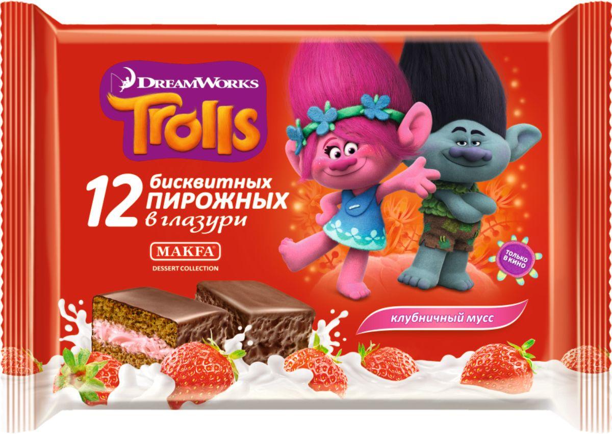 Makfa Trolls пирожное бисквитное Клубничный мусс, 216 г70530Мягкий бисквит и много вкусной начинки Клубничный мусс, а сверху пирожные покрыты молочной глазурью! Пирожные TROLLS содержат натуральные молочные, яичные и какао-продукты. Идеальное лакомство для детей и взрослых!