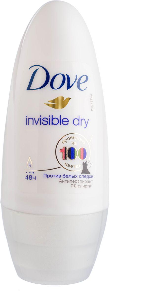 Dove Антиперспирант ролл Невидимый 50 мл40119_белый, фиолетовыйАнтиперсипрант Dove Невидимый - обеспечивает защиту от пота на 48 часов и на 1/4 состоит из особенного увлажняющего крема, который способствует восстановлению кожи после бритья, делая ее более гладкой и нежной- благодаря рецептуре с полупрозрачными микрочастицами способствует защите от белых следов