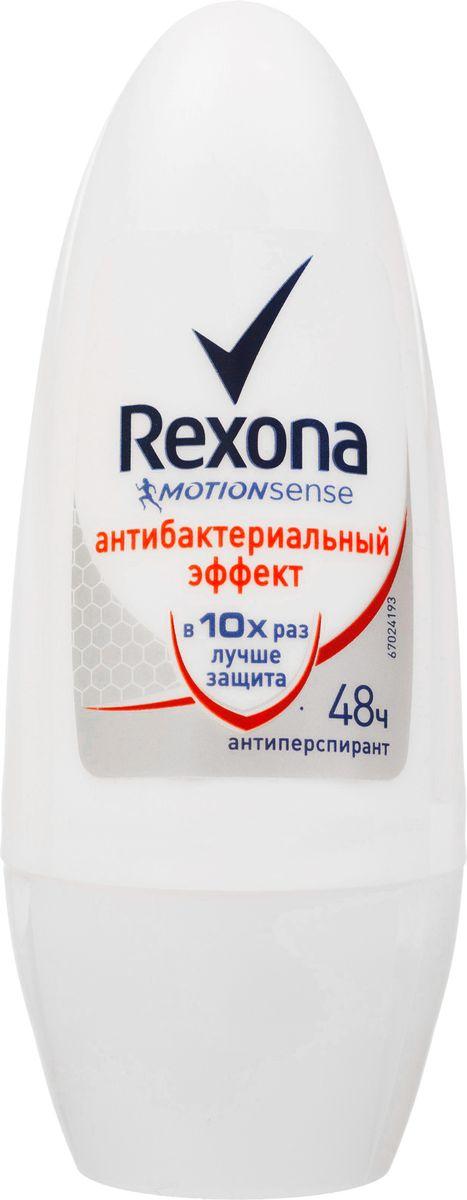 Rexona Motionsense Антиперспирант ролл Антибактериальный эффект, 50 млFA-8116-1 White/pinkШариковый антиперспирант Rexona антибактериальный эффект в 10 раз лучше защита. Цветочный.