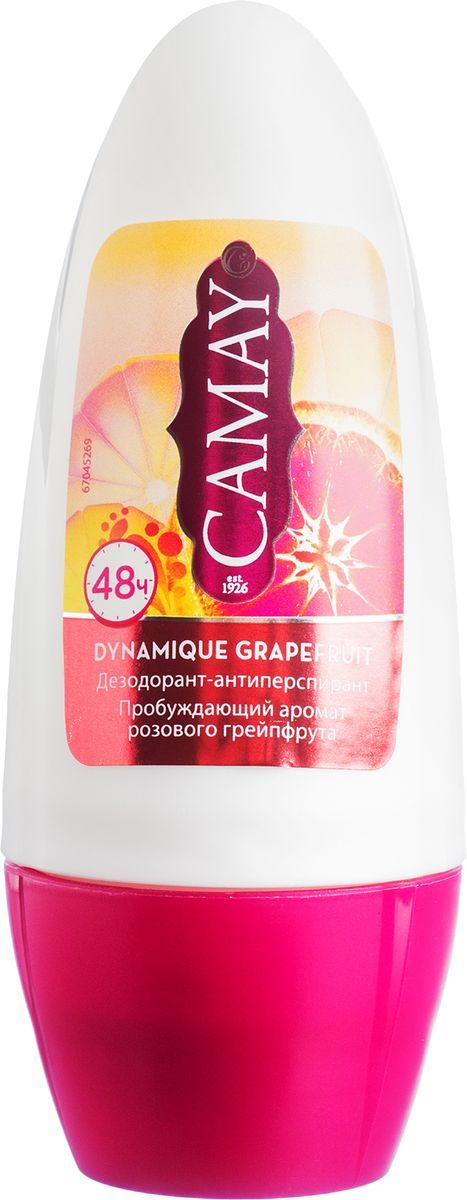 Camay Антиперспирант шариковый динамик 50 мл72523WDШариковый дезодорант Camay Динамик - бодрящий аромат розового грейпфрута пробуждает эмоции и наполняет энергией и свежестью на весь день.