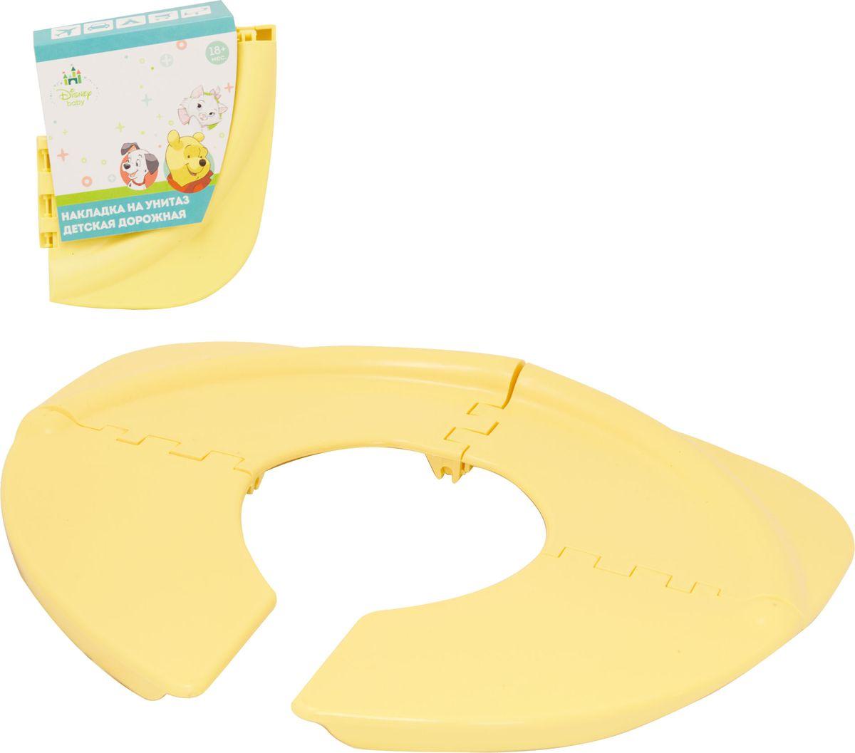 Disney Накладка на унитаз складная цвет банановыйМ 2580-ДСкладная накладка на унитаз Disney сделает процесс приучения ребенка к взрослому унитазу быстрым и комфортным. Накладка имеет эргономичный дизайн, а складная конструкция обеспечивает компактное хранение и позволяет брать такую накладку с собой в дорогу. Накладка выполнена из прочного безопасного пластика яркого цвета, она легко моется и не впитывает неприятные запахи.