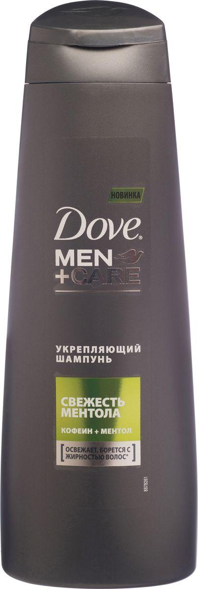 Dove Men+Care Шампунь мужской Свежесть ментола Укрепляющий 250 млБ33041_шампунь-барбарис и липа, скраб -черная смородинаУкрепляющий шампунь Dove Men+Care Свежесть ментола обеспечивает эффективное очищение и борется с жирностью, позволяя волосам долго оставаться чистыми, свежими и блестящими. Товар сертифицирован.