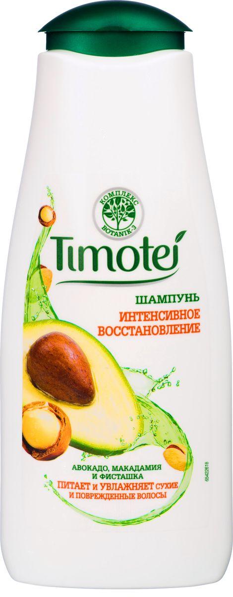 Timotei Шампунь Интенсивное восстановление 400 мл