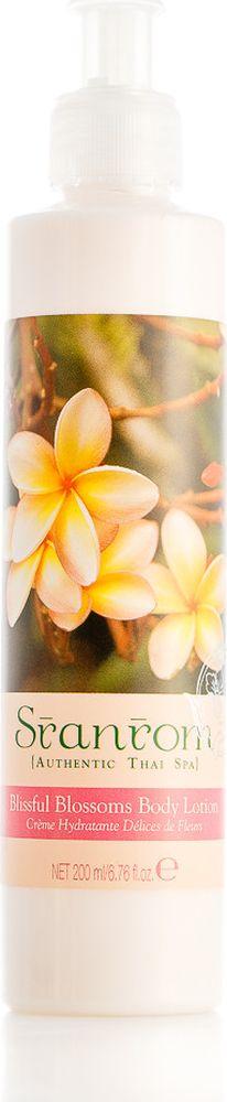 Sranrom Лосьон для тела Блаженные цветы 200 мл108-8001Волшебное сочетание трав в лосьоне Блаженные цветы В умиротворении вдохните сладкий и мягкий аромат тайских цветов и почувствуйте, как ваше тело расслабляется, а стресс отступает, когда вы аккуратно массируете кожу. Может быть, «ароматерапия» всего лишь пустое слово, но целительная сила аромата была известна в Таиланде ещё 500 лет назад. . Лосьон для тела Блаженные цветы сочетает в себе аромат масел этих двух растений с увлажняющими экстрактами ещё пяти трав, которые делают вашу кожу неотразимо мягкой и гладкой и дарят вам прекрасное настроение.