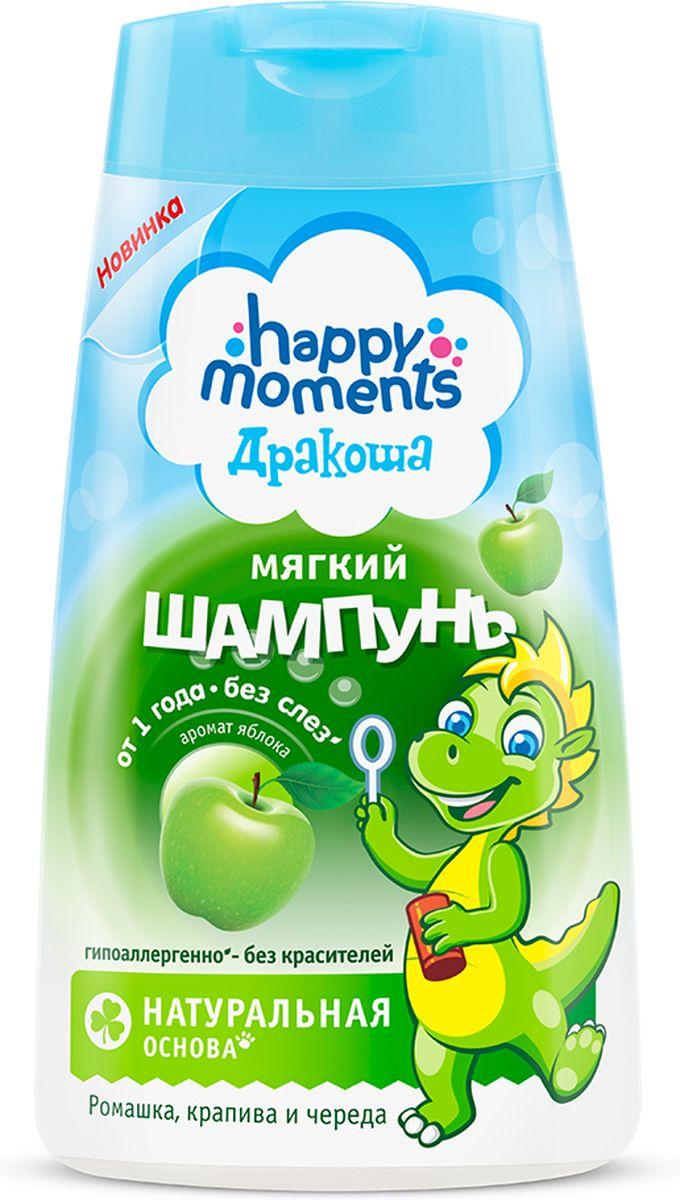 Дракоша Детский мягкий шампунь с ароматом яблока 240 мл