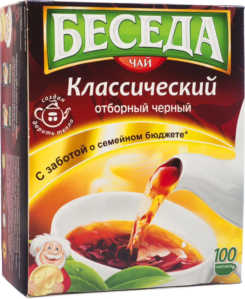 Беседа Черный чай Классический 24 шт 65415191/18455701