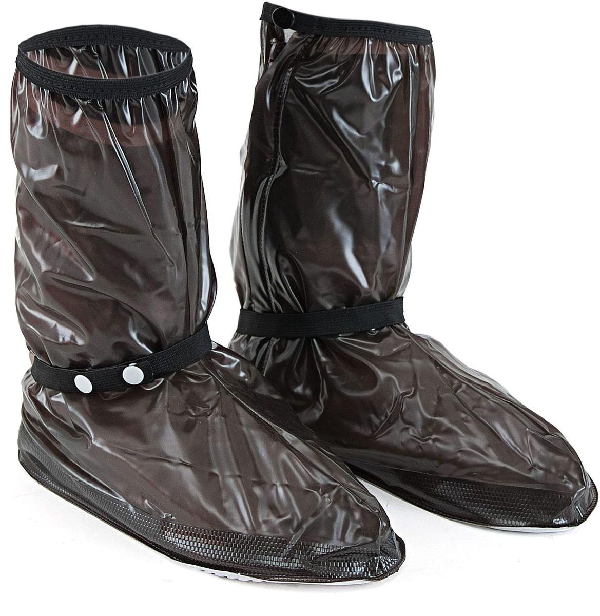 Дождевик для сапог Homsu, цвет: черный. Размер XL (42/44)R-131Дожевики для сапог выполнены из прочного водонепроницаемого материала, застегиваются на молнию. Благодаря этим дождевикам ваша обувь будет сухой и чистой в любую погоду! Размер изделия: 28,5х13см