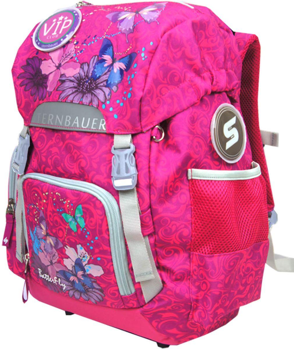 Sternbauer Рюкзак школьный SB цвет розовый 56045604Новая серия рюкзаков с кулиской Компактный размер - вместительный объем Вес всего 800 грамм Ортопедическая спинка с анатомическими вставками Нагрудный фиксатор Дополнительный внутренний объем за счет кулиски Плотное дно
