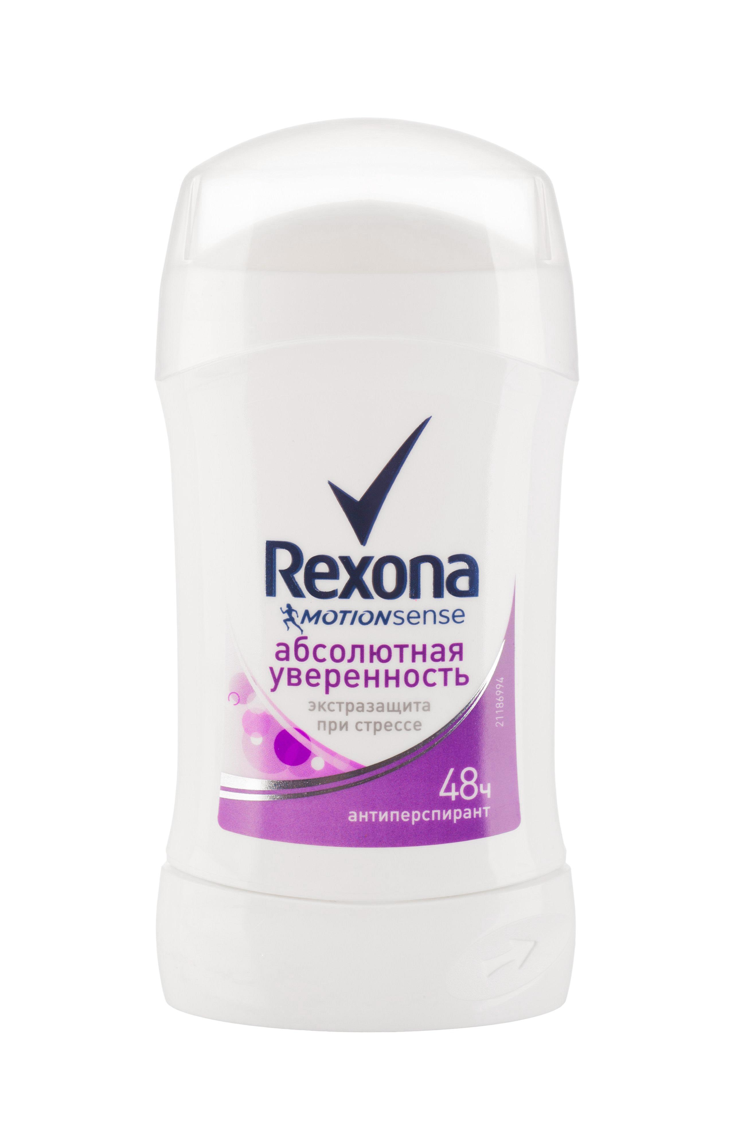 Rexona Motionsense Антиперспирант карандаш Энергия твоего дня 40 млFS-00897Карандаш Rexona Абсолютная уверенность - насладись захватывающим цветочно-цитрусовым ароматом с ориентальными нотками пачули, ванили и сливово-персиковым акцентом.