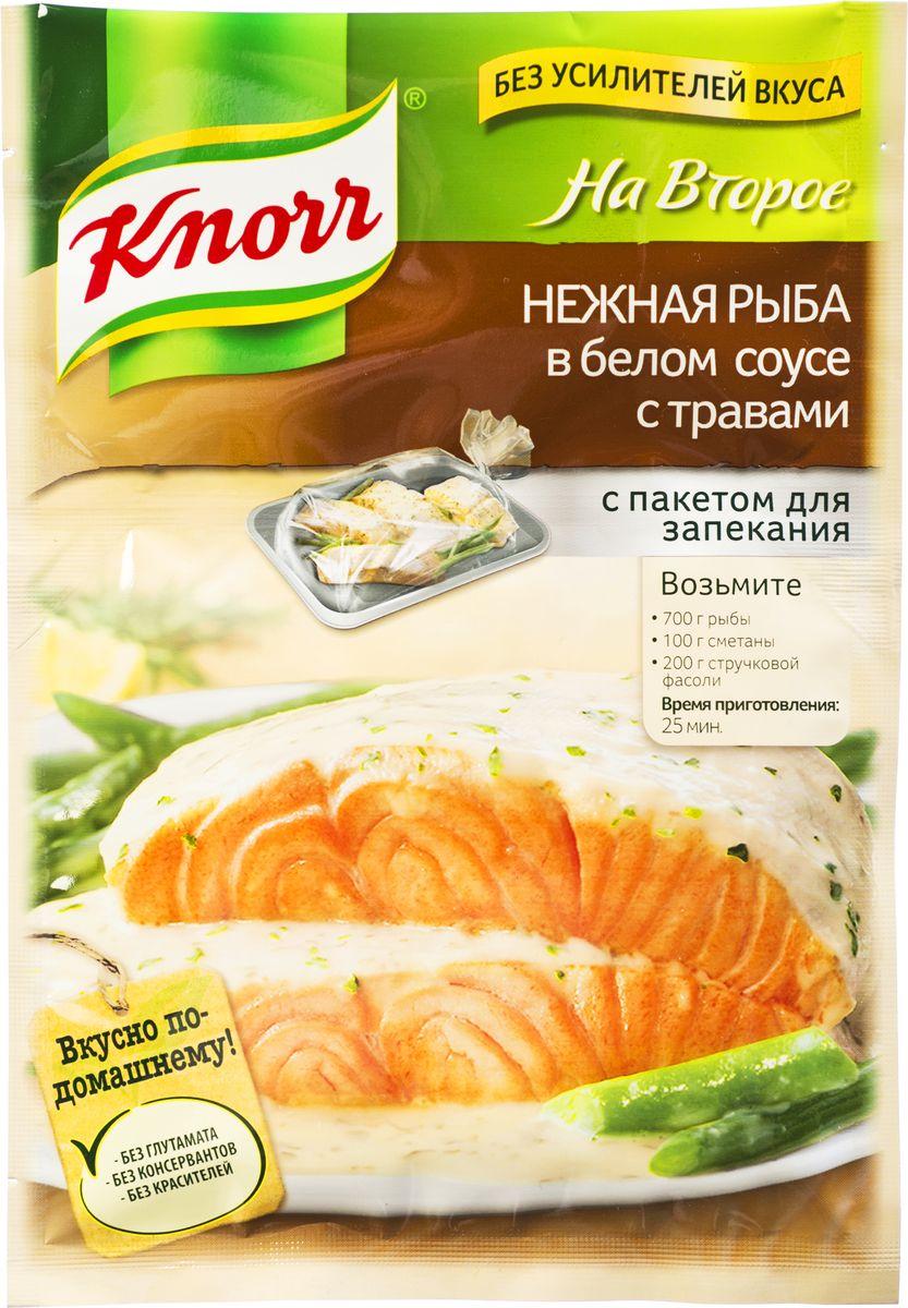 """Knorr Приправа На второе """"Нежная рыба в белом соусе с травами"""", 23 г 21073128"""