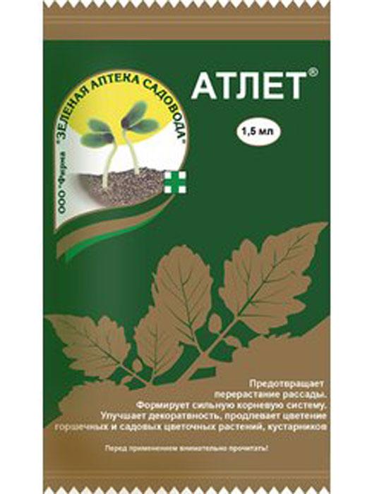 Регулятор роста растений Атлет, 1,5 гЗ 740Регулятор роста растений Атлет, 1,5 г