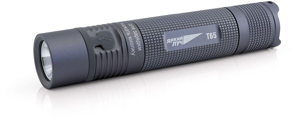 Фонарь ручной Яркий Луч T65. Escort22582Аккумуляторный светодиодный фонарь T65 EscortОсобенности:• Нейтральный светодиод XM-L2 650 лм 5000К• Стабилизация яркости• Встроенное зарядное устройство micro-USB• Li-Ion аккумулятор 18650 (2600 мАч) в комплекте• Режимы: 5%, 30%, 100%• Память режимов • Влагозащищенность IPХ6Характеристики фонаря:Дальность свечения – 110 метров.Время работы – примерно 1.5 часа в максимальном режиме. В среднем около 4 часов, в слабом около 25 часов.Фонарь работает на Li-Ion аккумуляторе формата 18650, разрешенный диапазон питания 3.0 – 4.2В. Рекомендуется использовать качественные защищенные аккумуляторы от проверенных производителей.Использование двух батареек CR123A или аккумуляторов RCR123 запрещено!Управление:Для включения фонаря нажмите на кнопку до щелчка. Для смены режима на включенном фонаре слегка нажмите кнопку. Также возможно переключение режимов быстрым включением-выключением фонаря. Выбранный режим яркости запоминается. Для увеличения времени работы или при сильном нагреве головной части переведите фонарь в средний или слабый режимы яркости. Яркость фонаря стабилизирована. Заметное уменьшение яркости в сильном режиме свидетельствует о приближении аккумулятора к разряду, рекомендуется зарядить его. Индикация разряда аккумулятора осуществляется миганием основного диода. Для предотвращения случайного нажатия отверните заднюю крышку фонаря на 1/4 оборота.Для заряда аккумулятора подключите USB-шнур, и нажмите кнопку включения фонаря.Зарядка аккумулятора:Для заряда аккумулятора подключите USB-шнур, и нажмите кнопку включения фонаря.В случае некорректной работы фонаря:– поменяйте или зарядите аккумулятор;– проверьте, что головная часть и кнопка фонаря закручены до упора;– проверьте чистоту резьбы фонаря и платы драйвера, аккуратно очистите их загрязнения;– проверьте, что прижимные кольца платы драйвера и кнопки затянуты до упора.Гарантийные условия:Гарантийный срок 2 года. Срок службы 5 лет.