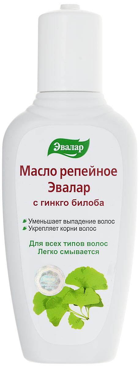 Эвалар Масло репейное с Гинкго Билоба 100 мл (усиливает кровообращение)