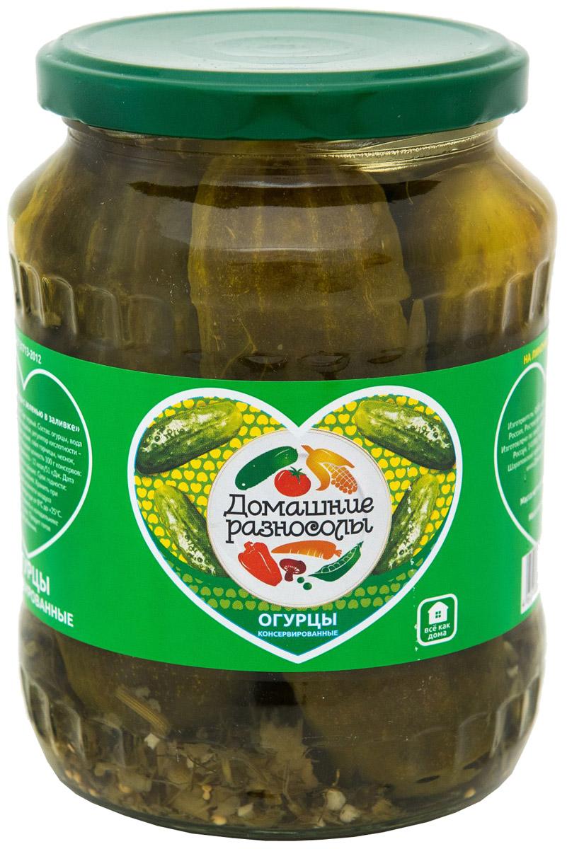 Домашние разносолы огурцы консервированные, 950 мл201122052310017Огурцы консервированные помогают выводить из организма вредные вещества и шлаки, также помогают избавиться от плохого холестерина и способствуют быстрому усвоению белков. Рекомендуется внести в свой рацион питания овощи, приготовленные этим способом, людям при отложении солей, заболеваний печек, а также женщинам в период беременности.