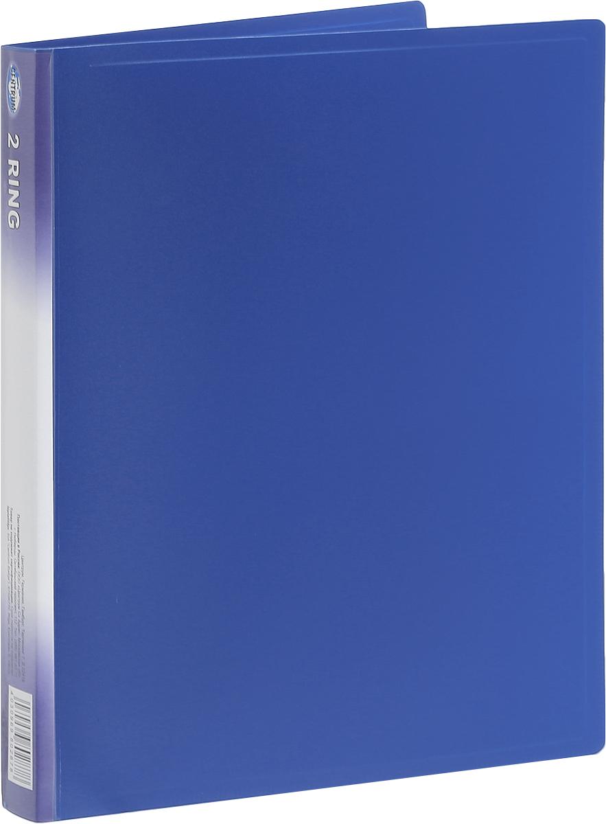 Centrum Папка на 2 кольцах цвет синий80287_синийПапка на кольцах Centrum - это удобный и практичный офисный инструмент, предназначенный для хранения и транспортировки рабочих бумаг и документов формата А4. Папка изготовлена из непрозрачного плотного пластика и имеет прочные металлические кольца, которые надежно закрепят документы на месте. Также папка оснащена внутренним прозрачным карманом. Папка Сentrum - это незаменимый атрибут для студента, школьника, офисного работника. Такая папка надежно сохранит ваши документы и сбережет их от повреждений, пыли и влаги.