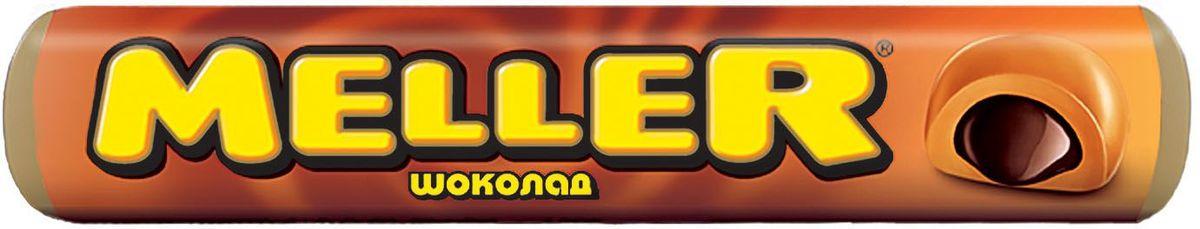 Meller Шоколад ирис, 38 г8200124Ирис Meller изготовлен на основе натуральных ингредиентов с использованием сгущеного молока и какао. Основную часть конфеты составляет жевательный ирис, а в ее сердцевине – измельченный молочный шоколад, который эффектно дополняет нежный сливочный вкус. Они прекрасно сочетаются с чаем или кофе. Meller поможет на время забыть о заботах и окунуться в наслаждение великолепным вкусом.