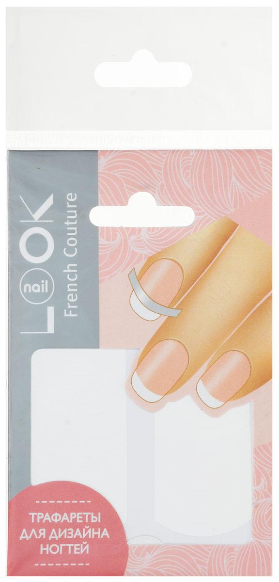 nailLOOK Трафареты для дизайна ногтей Tip Guides50217Самоклеящиеся трафареты используются для создания классического французского маникюра, модного лунного маникюра, а также необычных дизайнов.
