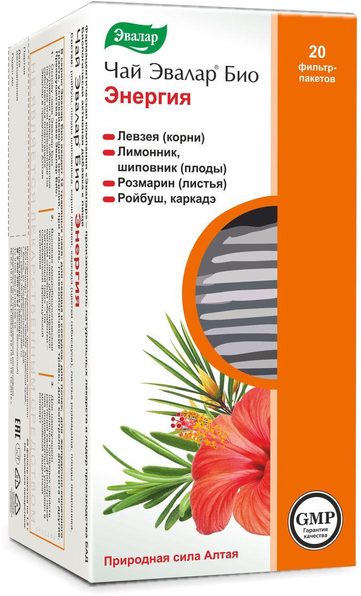 Чай Эвалар Био энергия в фильтр-пакетах, 20 шт4602242008699Для поддержания энергии и работоспособности, поддержания бодрости в течение дня. Преимущества чаев Эвалар БИО: 1. Основу чаев Эвалар БИО составляют травы, собранные на Алтае или выращенные на собственных плантациях Эвалар в предгорьях Алтая; 2. Высокая микробиологическая чистота чаев обеспечивается мягким способом обработки – мгновенный пар – на современной французской установке; 3. Для наилучшего сохранения полезных свойств растений каждый фильтр-пакет индивидуально упакован в многослойный защитный конверт.