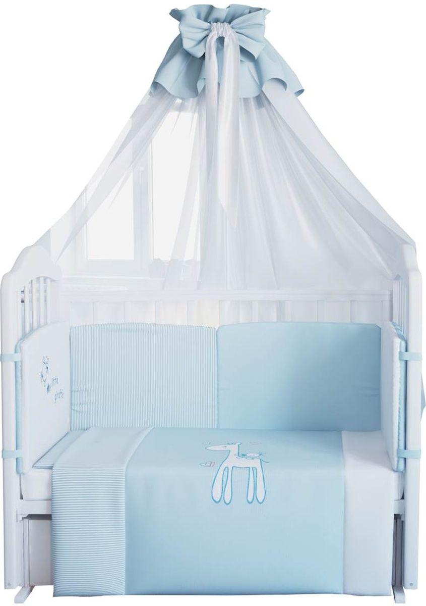 Fairy Комплект белья для новорожденных Жирафик цвет белый голубой 7 предметов 1020.11020.1