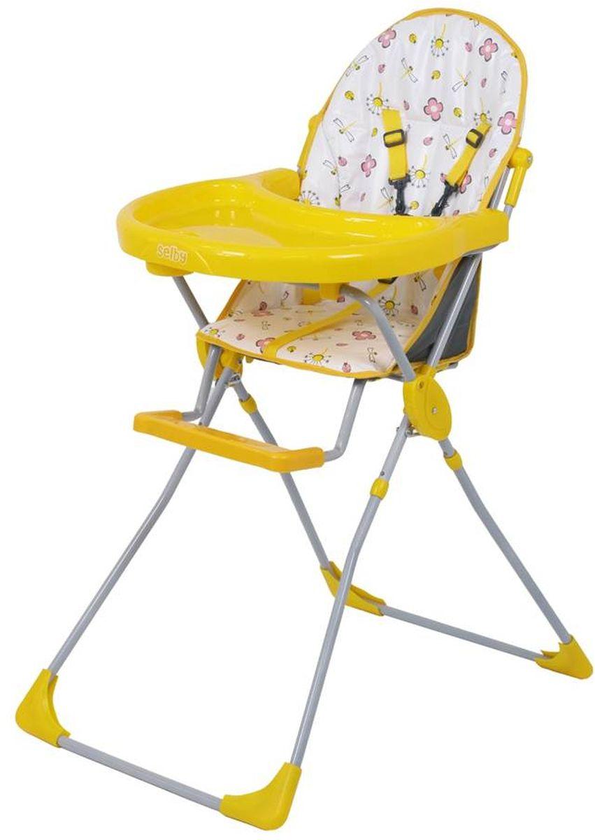 Selby Стульчик для кормления цвет желтый 5600-04