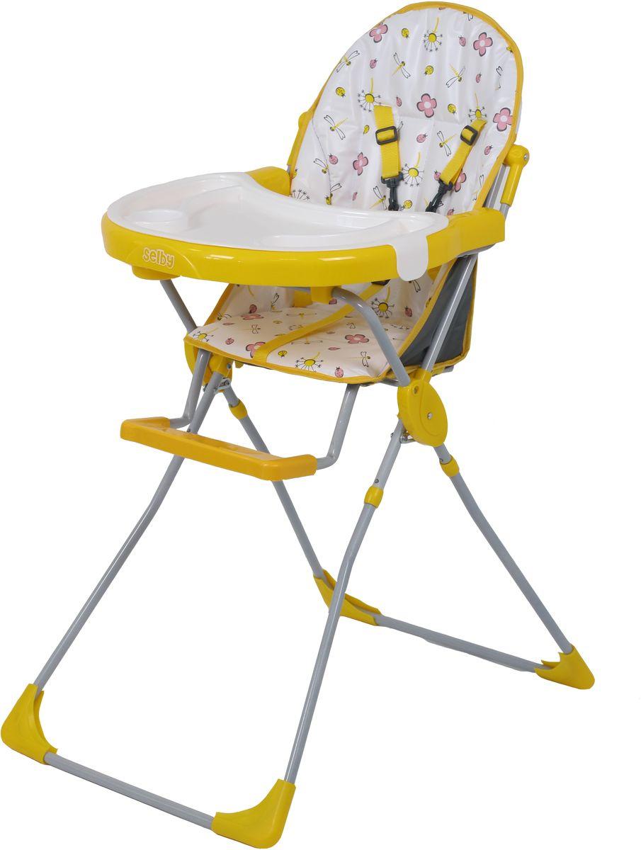 Selby Стульчик для кормления цвет желтый 5601-04
