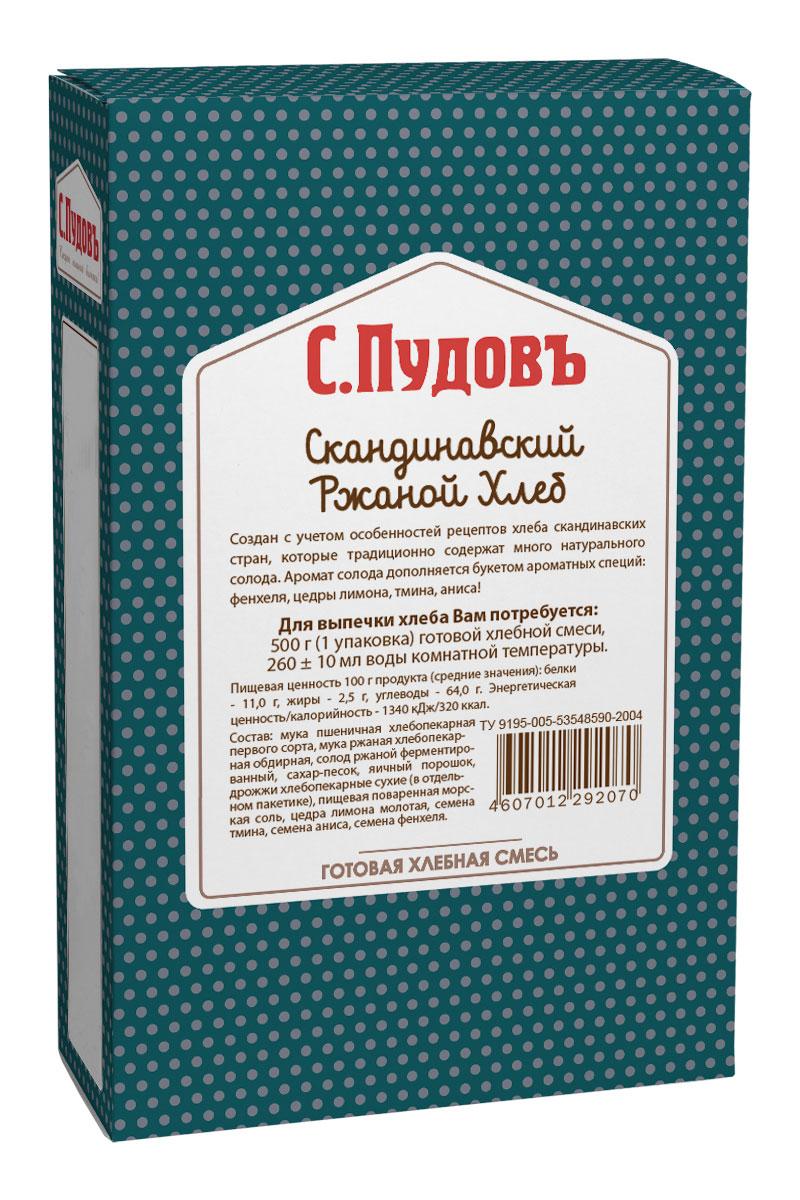 С. Пудовъ Пудовъ скандинавский ржаной хлеб, 500 г 4607012292070