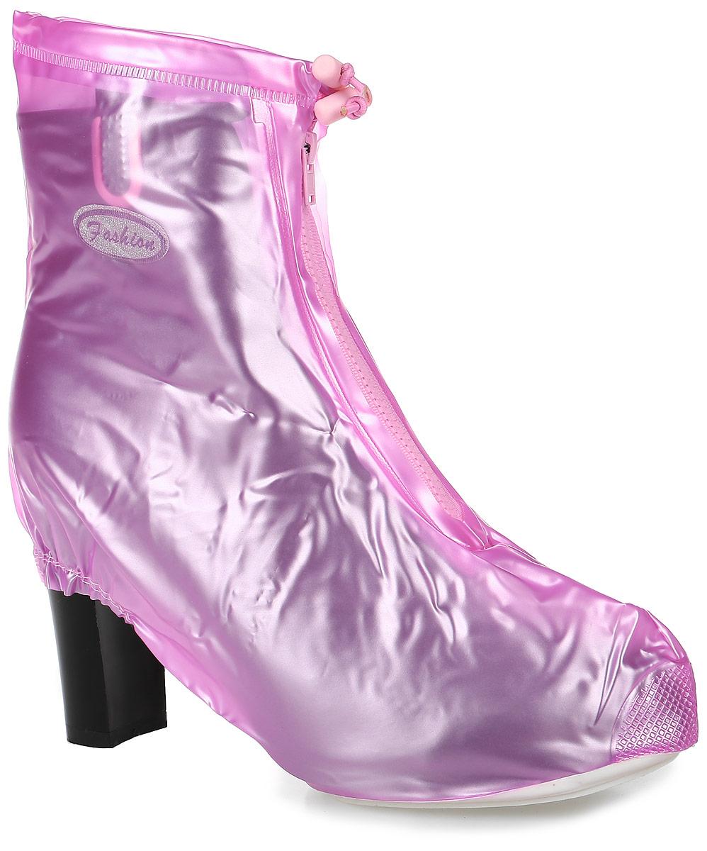 Дождевик для обуви с каблуком Homsu, на молнии, цвет: розовый. Размер L (39/41)R-123Дождевик Homsu выполнен из прочного водонепроницаемого материала и предназначен для защиты обуви от воды и грязи. Застегивается изделие на застежку-молнию, расположенную спереди. Верхняя часть изделия регулируется в объеме за счет эластичного шнурка со стопперами. Дождевик имеет отверстие для каблука, присборенное на резинку. Благодаря дождевику ваша обувь будет сухой и чистой в любую погоду! Комплектация: 1 пара.