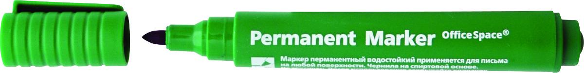 OfficeSpace Маркер перманентный цвет зеленыйPM_274Перманентный маркер OfficeSpace подходит для письма на любых поверхностях. Чернила на спиртовой основе. Плотный колпачок с клипом надежно предотвращает высыхание. Цвет колпачка соответствует цвету чернил. Пулевидный пишущий узел. Ширина линии 2 мм.