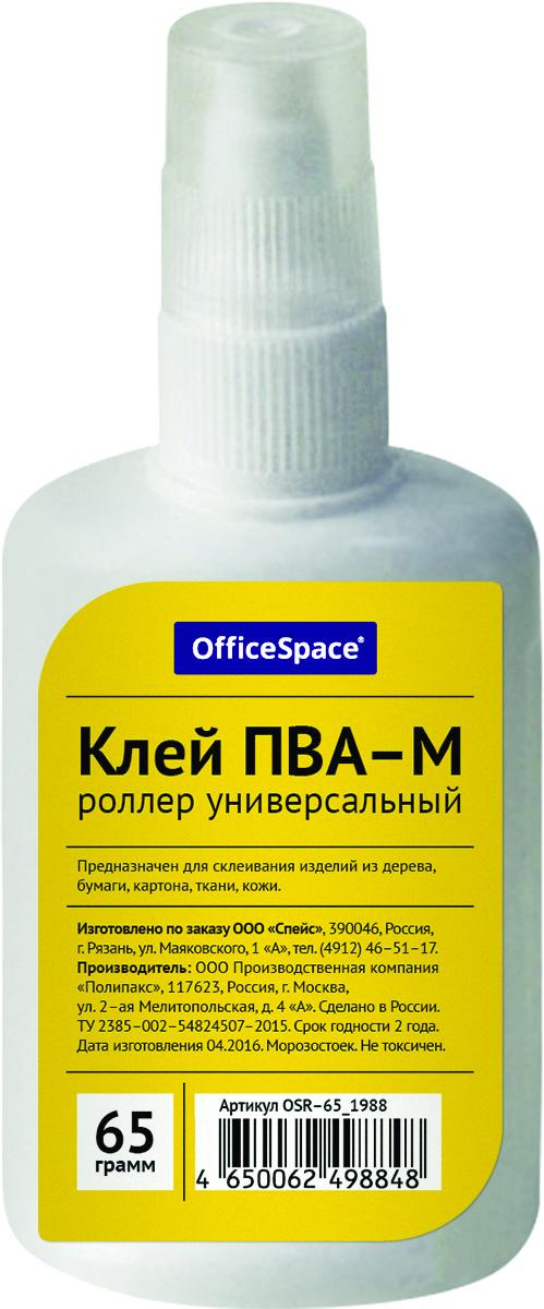 OfficeSpace Клей-роллер ПВА 65 г OSR-65_1988