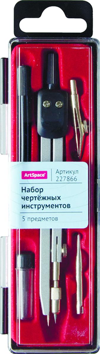 ArtSpace Готовальня 5 предметов 227866