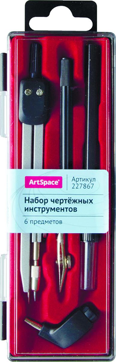 ArtSpace Готовальня 6 предметов227867Готовальня ArtSpace в пластиковом пенале. Набор состоит из 6 предметов: циркуль, насадка с универсальным держателем, держатель рейсфедерной вставки, рейсфедерная вставка, карандаш и запасной грифель. Длина циркуля - 135 мм. Товар предназначен для чертежно-графических работ.