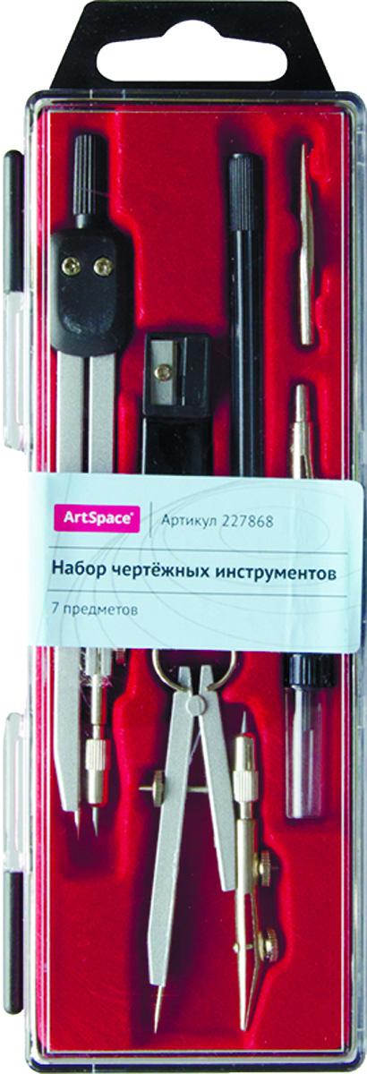 ArtSpace Готовальня 7 предметов 227868